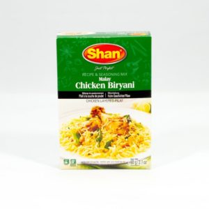 Shan Malay Chicken Biryani